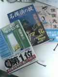 090526_books.jpg