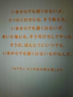 091124_0029~01.jpg
