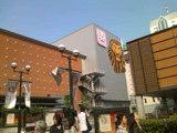 theater_haru.jpg